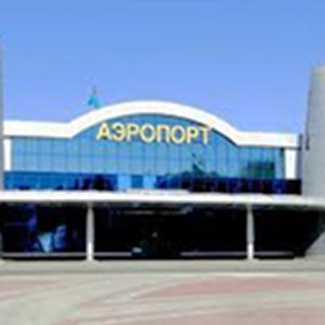 Аэропорты Омска