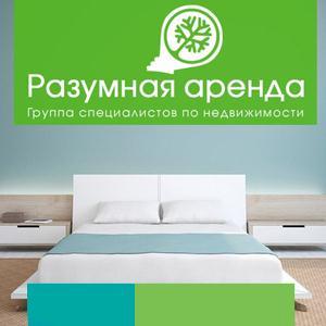 Аренда квартир и офисов Омска