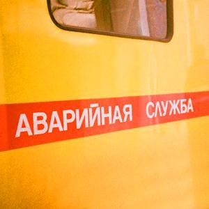 Аварийные службы Омска