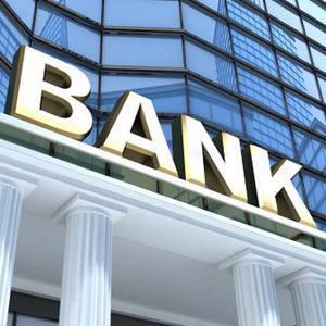 Банки Омска