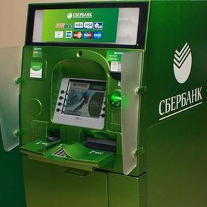 Банкоматы Омска