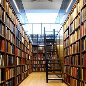 Библиотеки Омска