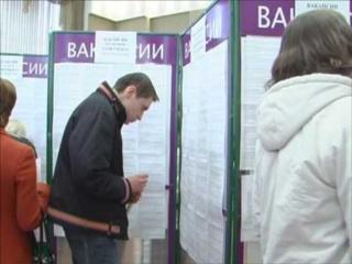 Центры занятости Омска