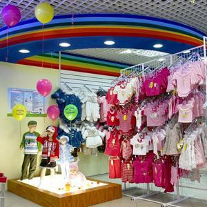 Детские магазины Омска
