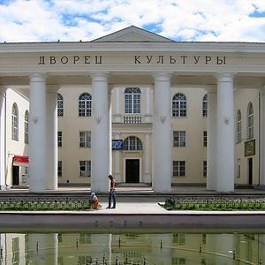 Дворцы и дома культуры Омска