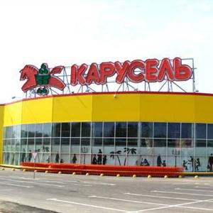 Гипермаркеты Омска