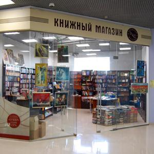 Книжные магазины Омска