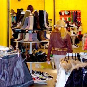 Магазины одежды и обуви Омска