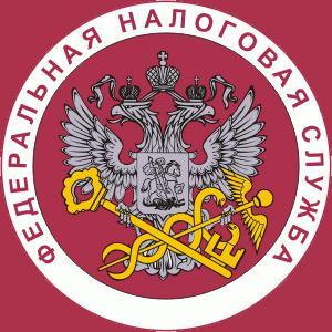 Налоговые инспекции, службы Омска