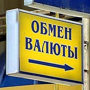 Обмен валют Омска