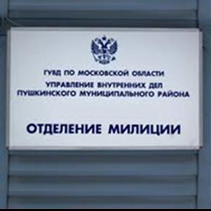 Отделения полиции Омска
