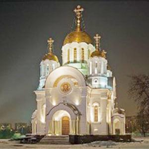 Религиозные учреждения Омска