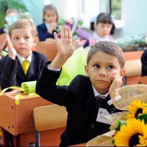 Школы Омска