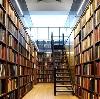 Библиотеки в Омске