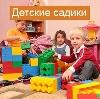 Детские сады в Омске
