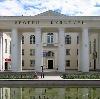 Дворцы и дома культуры в Омске