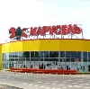 Гипермаркеты в Омске