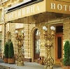 Гостиницы в Омске