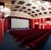 Кинотеатры в Омске