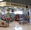 Книжные магазины в Омске