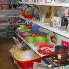 Магазины хозтоваров в Омске