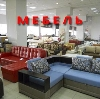 Магазины мебели в Омске