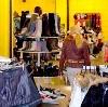 Магазины одежды и обуви в Омске