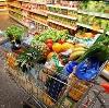 Магазины продуктов в Омске