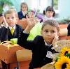 Школы в Омске