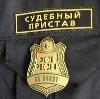 Судебные приставы в Омске