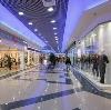 Торговые центры в Омске