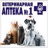 Ветеринарные аптеки в Омске