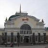 Железнодорожные вокзалы в Омске