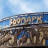 Зоопарки в Омске