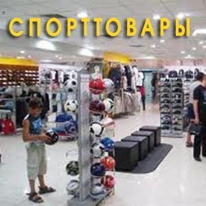 Спортивные магазины Омска