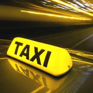 Такси Омска