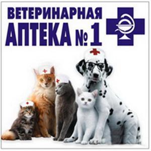 Ветеринарные аптеки Омска